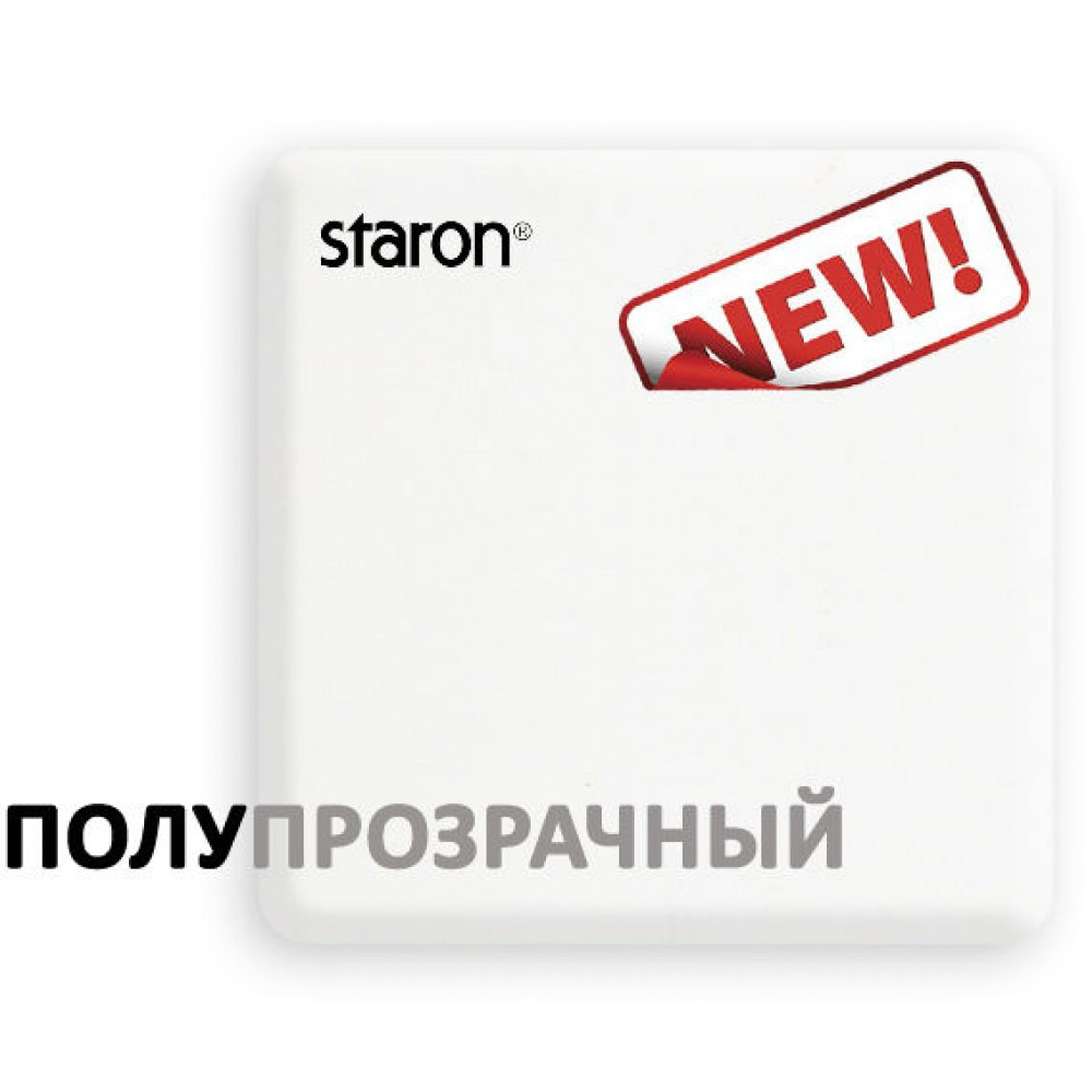Staron SD001 Dazzling White