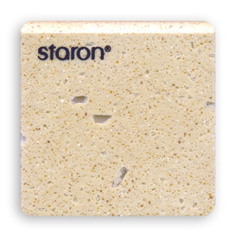 Samsung Pebble PL848 Limestone